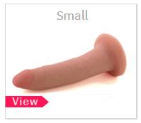 Small Dildos